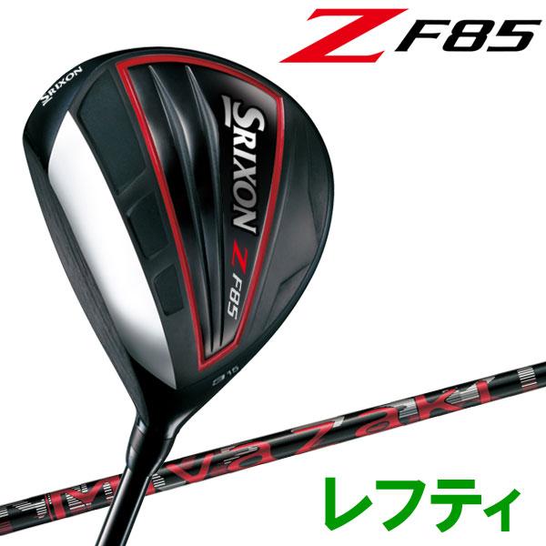 【あす楽対応】ダンロップ スリクソン ZF85 フェアウェイウッド レフティ Miyazaki Mahana カーボン