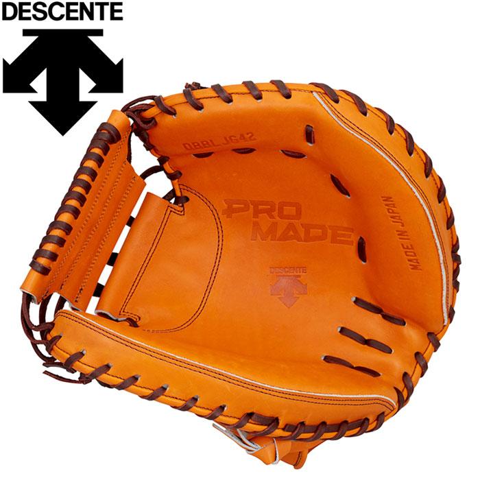 デサント 野球 硬式グラブ キャッチャーミット 捕手用 DBBLJG42-ORG