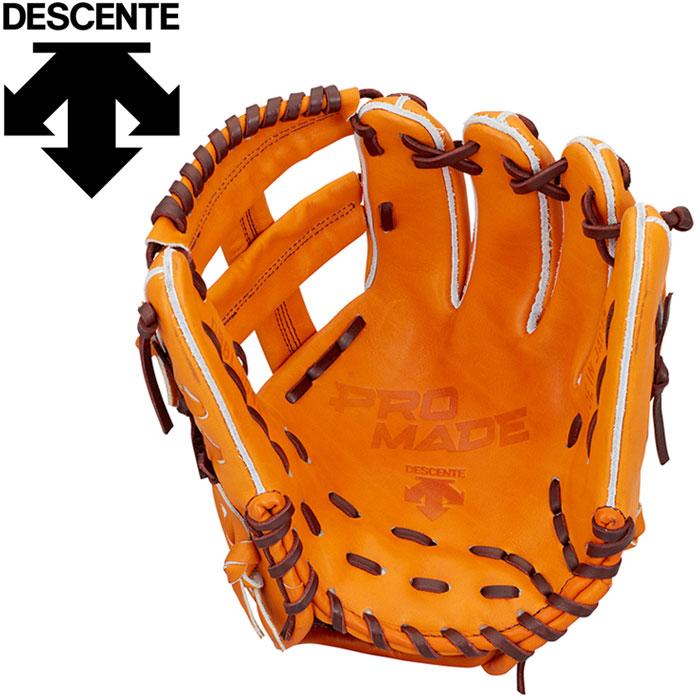 デサント 野球 硬式グラブ サード用 DBBLJG45-ORG