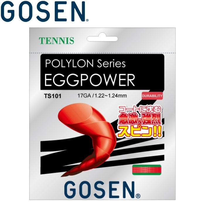 【ポイント最大43倍:9月11日(火)AM 1:59迄】ゴーセン 硬式テニスストリングス ガット ポリロン エッグパワー17ロール TS1012-RE