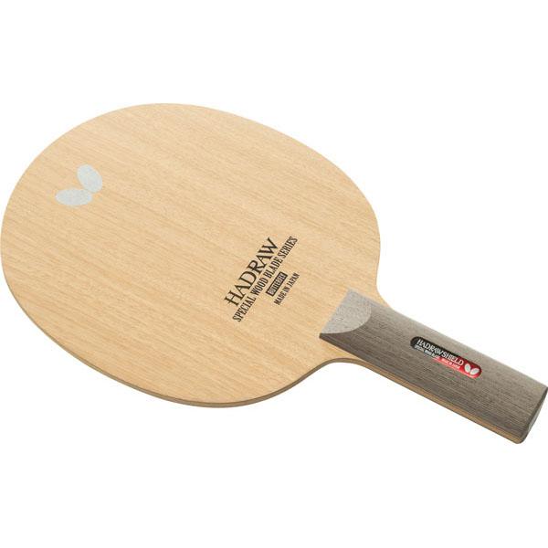 バタフライ 卓球 ラケット シェークハンド カット選手用 ハッドロウ シールド-ST 36794