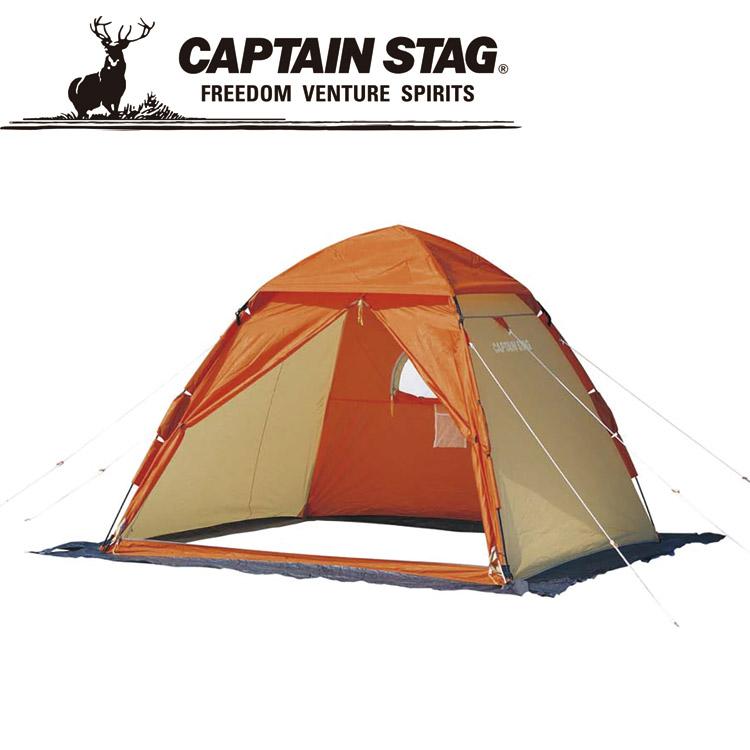 超可爱 CAPTAIN STAG STAG M3131 キャプテンスタッグ ワカサギ釣りワンタッチテント210(コンパクト)OR CAPTAIN M3131, ドットシティー:6f982688 --- lexloci.com.br