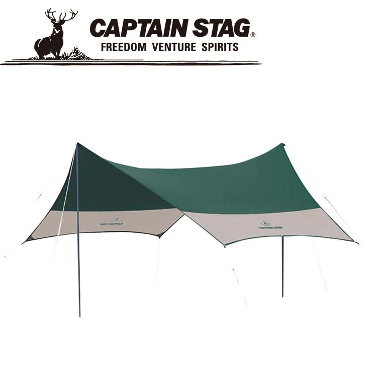 ☆CAPTAIN STAG キャプテンスタッグ ヘキサタープUV(サイドポール2本付) M3151