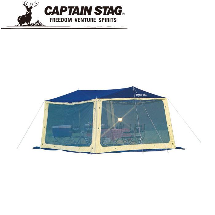 CAPTAIN STAG キャプテンスタッグ レニアスメッシュタープセット M3165