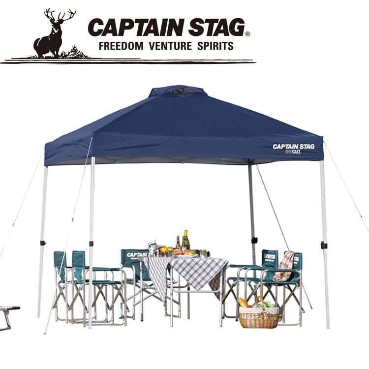 ☆CAPTAIN STAG キャプテンスタッグ クイックシェードDX250UVーS(キャスターバッグ付) M3272