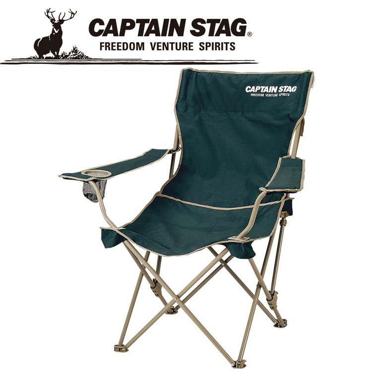 CAPTAIN STAG キャプテンスタッグ CS リクライニングラウンジチェア(グリーン) M3885