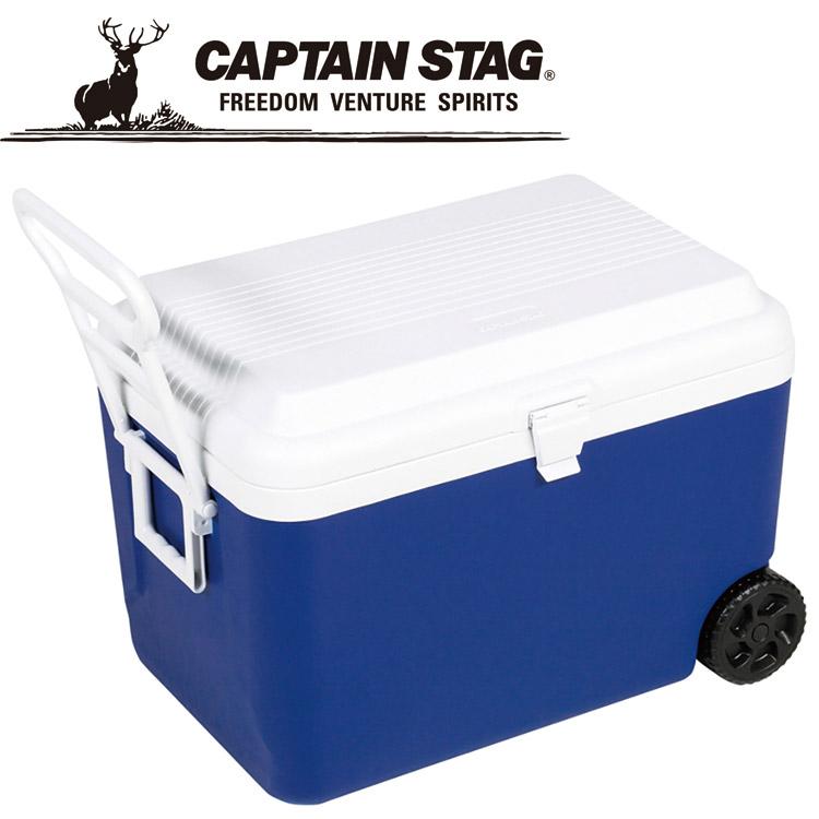 キャプテンスタッグ リガード ホイールクーラー60L ブルー M5060