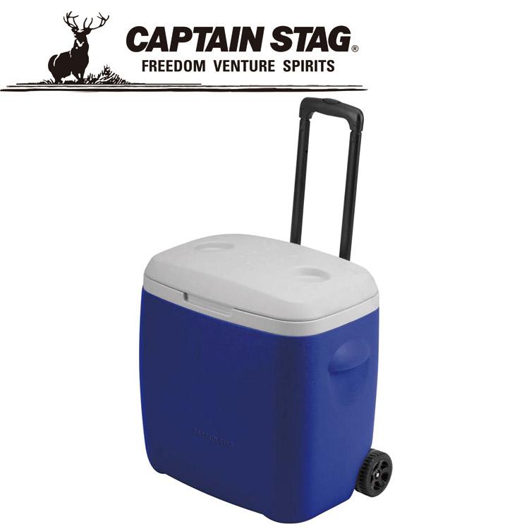 ☆CAPTAIN STAG キャプテンスタッグ リガード ホイールクーラーボックス28L(ブルー) M5281