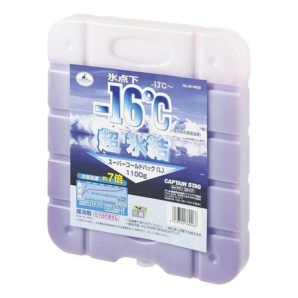 购物马拉松点数最大的35倍的(8/5(星期六)20:00~)☆CAPTAIN STAG船长标签超级市场冷包(L)1100g M6926保冷液