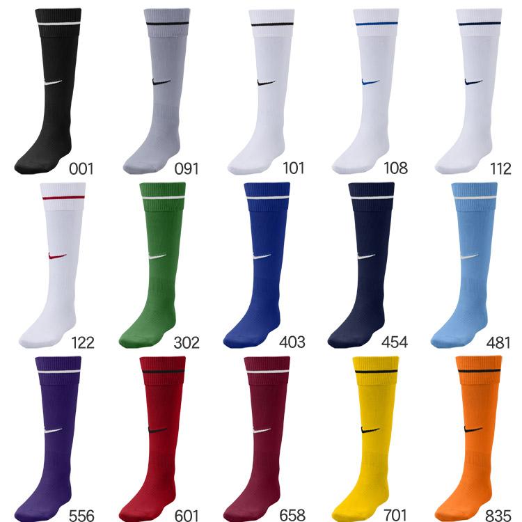 The basic model of the design that NIKE ACADEMY STRIPE FOOTBALL SOCKS is  basic. Size: 19-21 / 21-23 / 23-25 / 25-27 / 27-29 material: Polyester,  cotton, ... - GZONE Rakuten Global Market: Shopping Marathon Point Up To 35