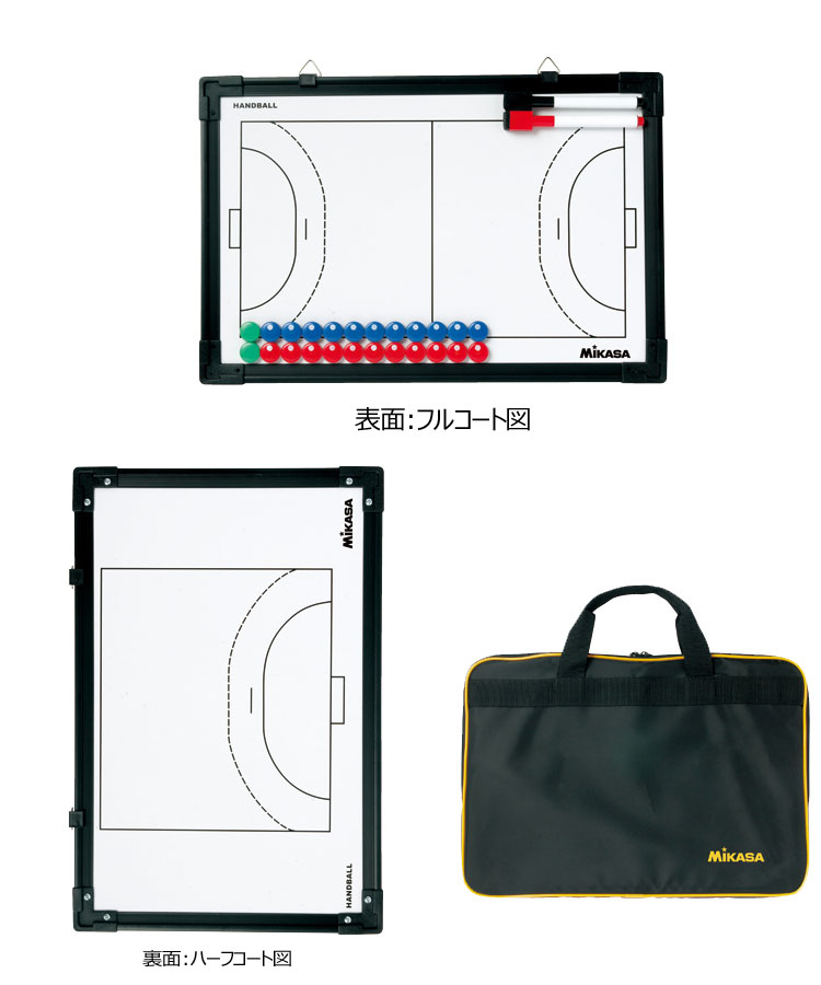 Shopping marathon point up to 35 times (8/5( soil) 20:00 ~)○ Mikasa MIKASA handball strategy board SB-H