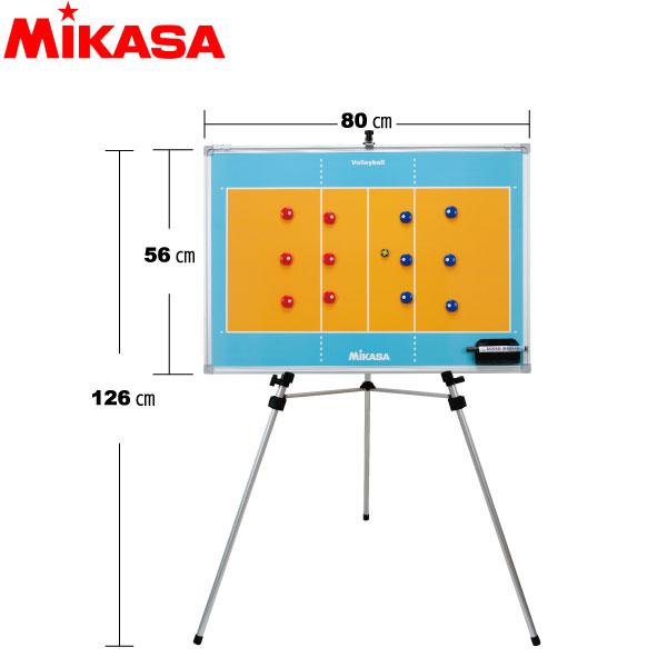 ミカサ MIKASA バレーボール特大 作戦盤 三脚付き SBVXL 裏面ホワイトボード 壁掛け可能
