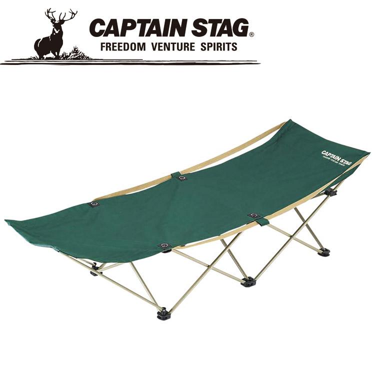 激安通販の キャプテンスタッグ CSフォールディングベッド M3465 アウトドア用ベッド CAPTAIN M3465 CAPTAIN STAG STAG, ペット用品フェイスワン:fc320367 --- pokemongo-mtm.xyz