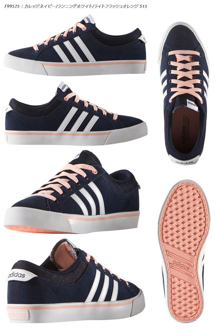 Adidas neo Verde arriba zapatosoutlet
