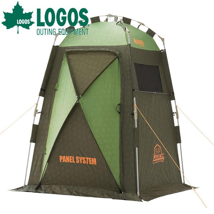 LOGOS ロゴス どこでもルームDX-AE71459016 着替えルームに、シャワールームに、釣りに、災害時の簡易トイレに