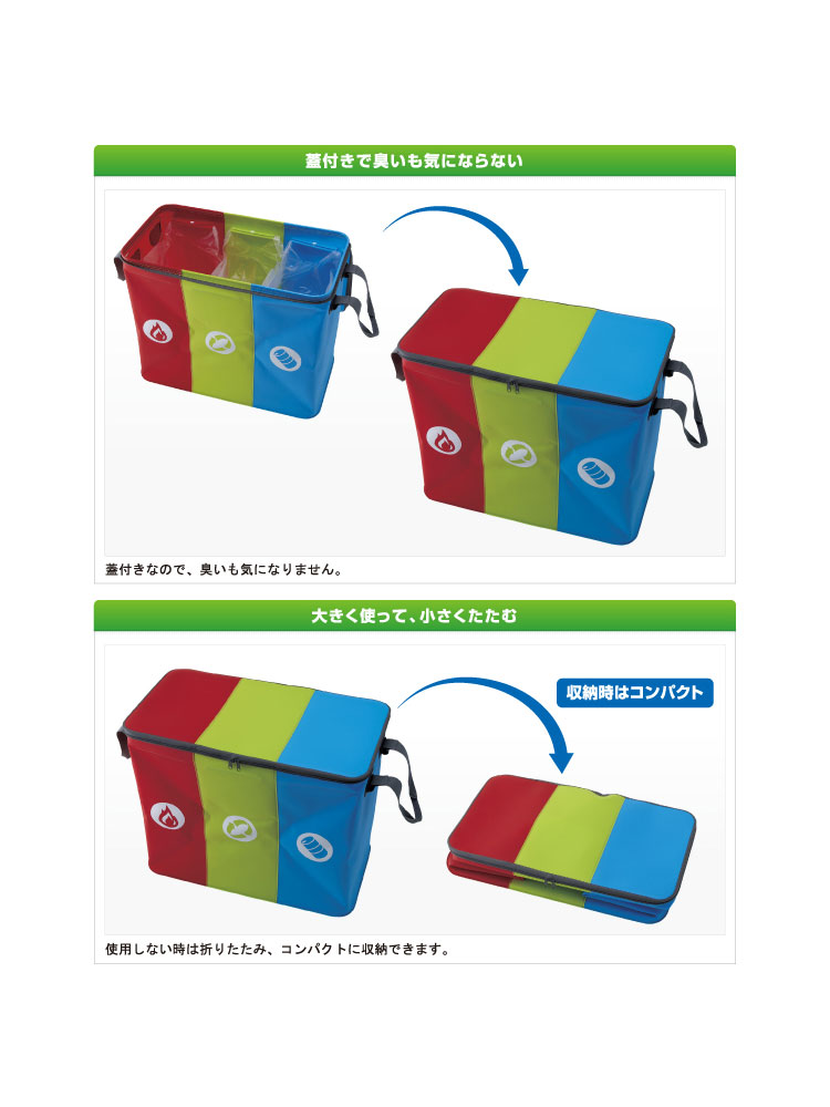 Dust BOX 88230200 to save which was able to inquire into ~)◇ LOGOS logos at shopping marathon point up to 35 times (8/5( soil) 20:00