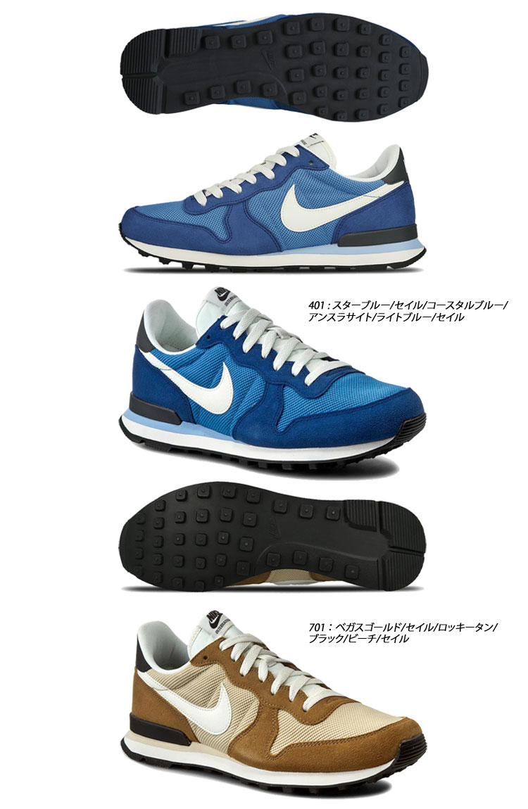 quality design 514d7 2271e discount code for nike internationalist soil gold white trainers outlet  1b8f7 7f0a0