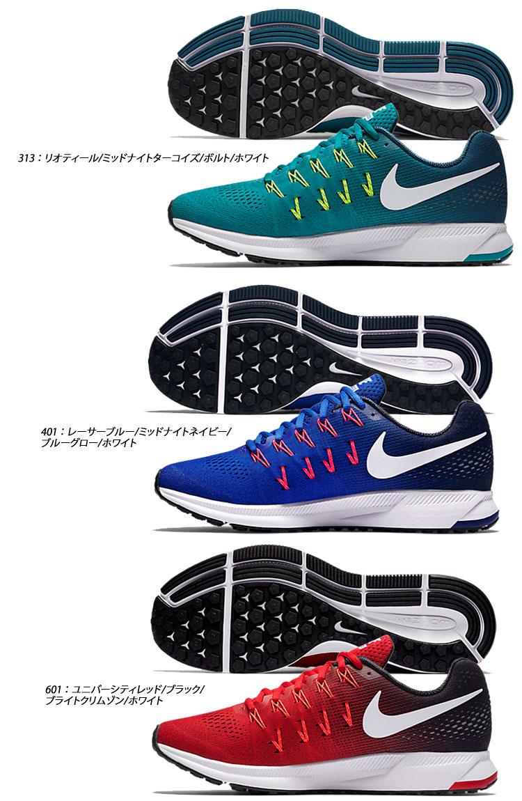 ★耐克空气变焦距镜头飞马座33男子的跑步鞋16FA NIKE 831352