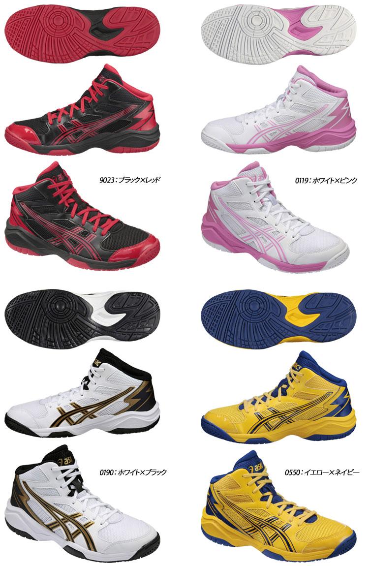 ◇在小ashikkusudankushotto MB 7篮球鞋asics 2016年秋天冬天16AW TBF138