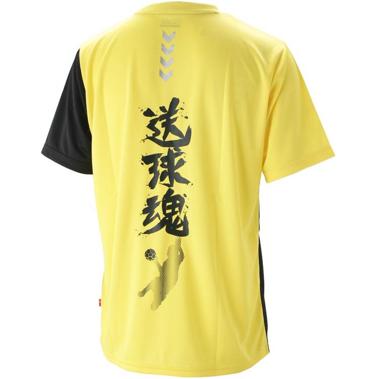 Shopping marathon point up to 35 times (8/5( soil) 20:00 ...) Hyun Mel handball T-shirt short sleeves crew neck men yellow HAY2070H hummel 17SS spring of 2017 summer
