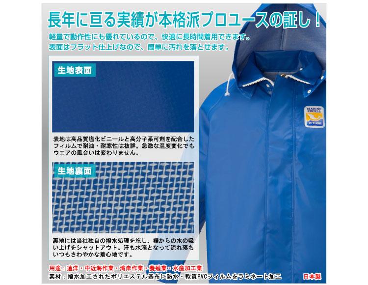 쇼핑 마라톤 포인트 최대 35배(8/5(토) 20:00~)◇산업용 작업복수용 마린 엑셀 잠바 블루 1202015