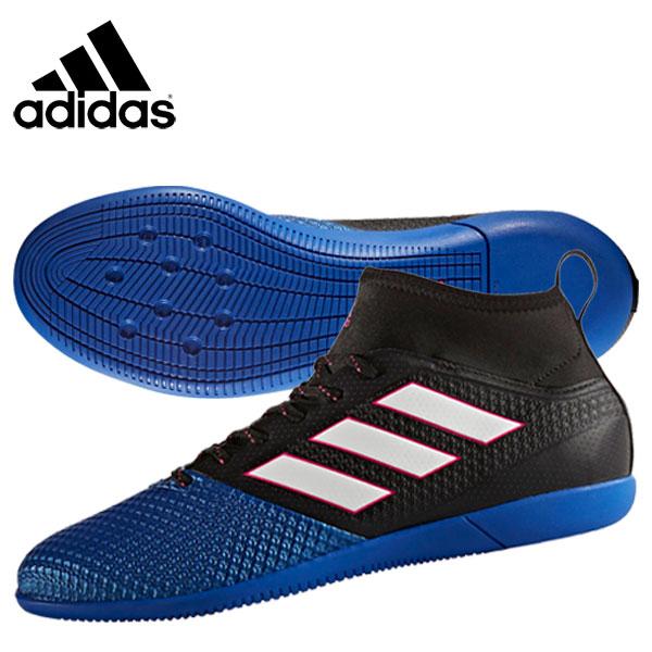 ☆adidas(阿迪达斯)室内五人足球鞋室内事情人能手17.3重要网丝IN BB1762