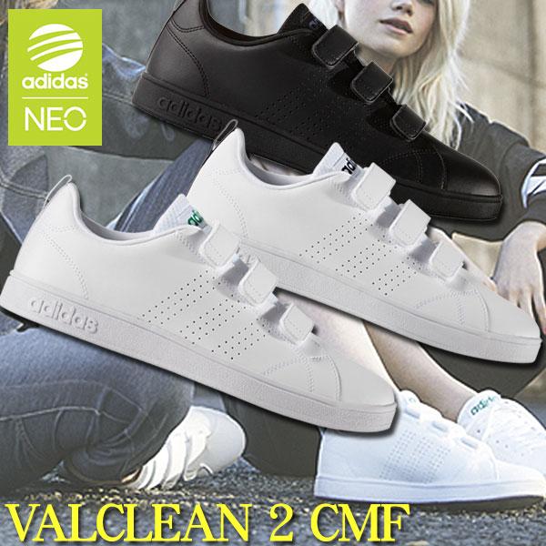 adidas neo valclean 2