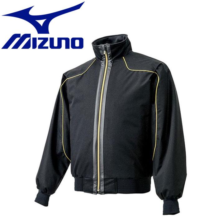 ◇ミズノ 野球 ミズノプロ グラウンドコート ジャケット 12JE4G0109