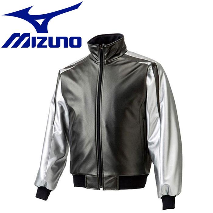 ◇ミズノ 野球 グラウンドコート ジャケット 12JE4G2070