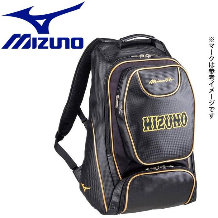 ◇ミズノ 野球 ミズノプロ セカンドバッグ 1FJD600116