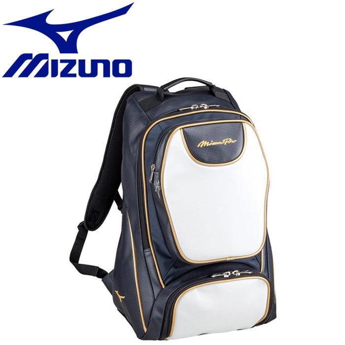 ミズノ 野球 ミズノプロ バックパック 1FJD600074