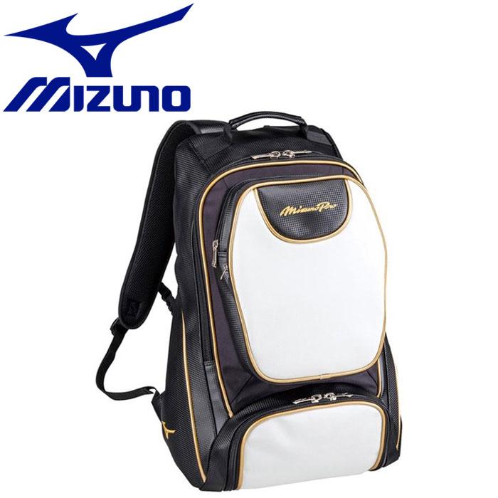 ミズノ 野球 ミズノプロ バックパック 1FJD600090