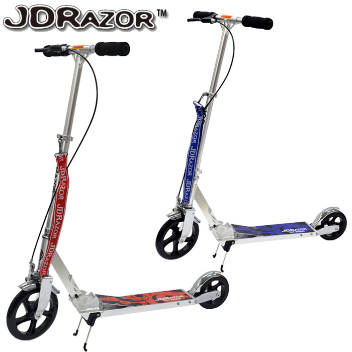 【あす楽対応】JD Razor MS-138P ジェイディレーザー MS-138P キックスクーター キックスケーター スタンド付き