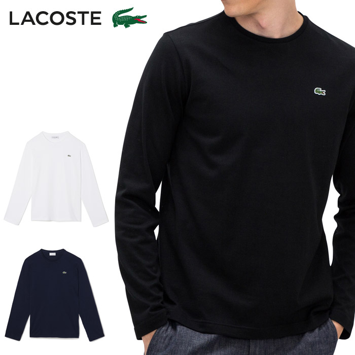 8a716adf47 Lacoste long sleeves crew neck T-shirt men TH350EL