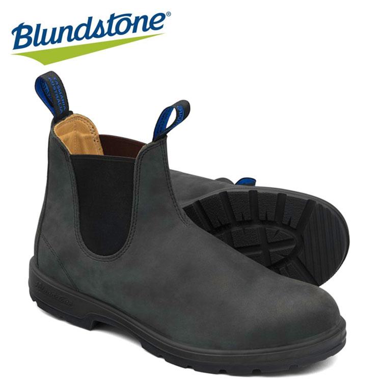 ブランドストーン サイドゴアブーツ オイルレザー BS1478056 Blundstone メンズ レディース シューズ