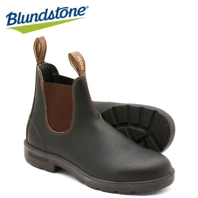 ブランドストーン サイドゴアブーツ スムースレザー BS500050 Blundstone メンズ レディース シューズ