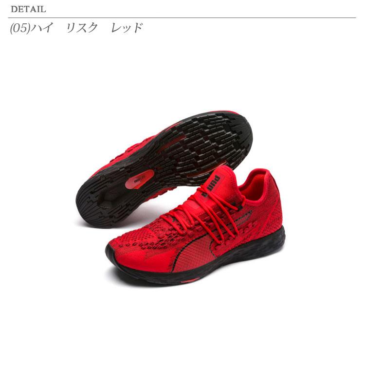 Puma speed 300 racer running shoes men 191062
