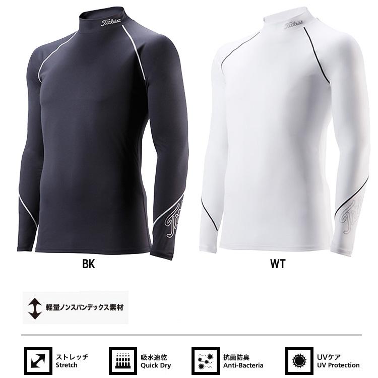 39821c141 ... Titleist golf wear men high neck long sleeves inner shirt TSMU1597  spring and summer <