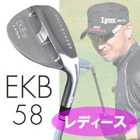 ≪マーク金井氏 設計・監修≫ Lynx Golf リンクス EKB 58 ウェッジ ◆レディース◆POWER TUNED EKBカーボン