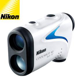 【スーパーSALE!!ポイント最大43倍♪♪6/4(火)20:00~6/11(火)01:59迄】Nikon ニコン レーザー COOL SHOT 40 クールショット 携帯型レーザー距離計