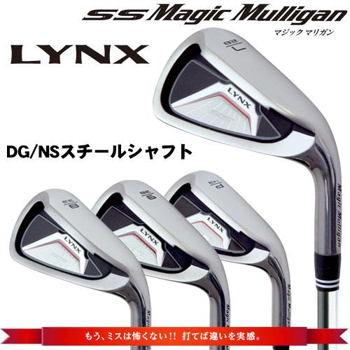 リンクス ゴルフ アイアン SS マジックマリガン 4本セット DG/NSスチール Lynx Golf ≪マーク金井氏 設計・監修≫