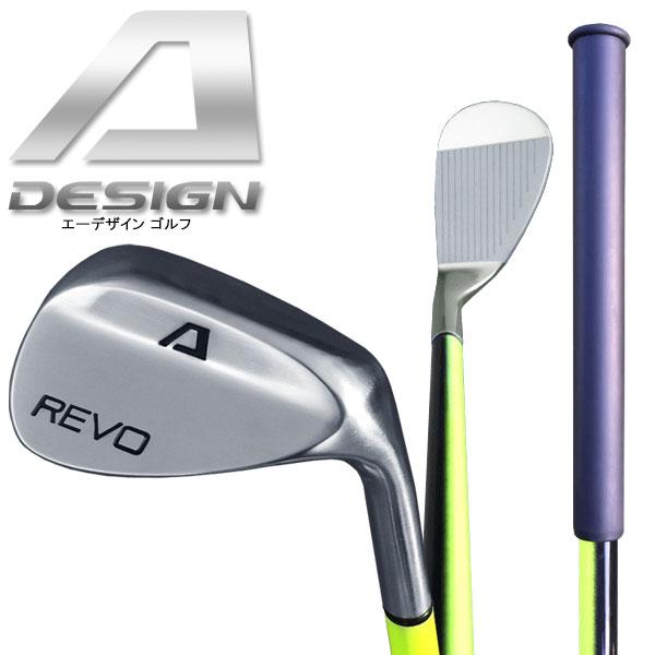 【在庫処分】【あす楽対応】Aデザインゴルフ Aレボ ウェッジ A DESIGN GOLF A REVO WEDGE スイング練習器 19sbn