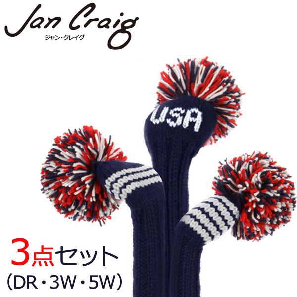 ジャンクレイグ 手編みヘッドカバー ライダーカップUSA仕様 3点セット jan craig headcovers