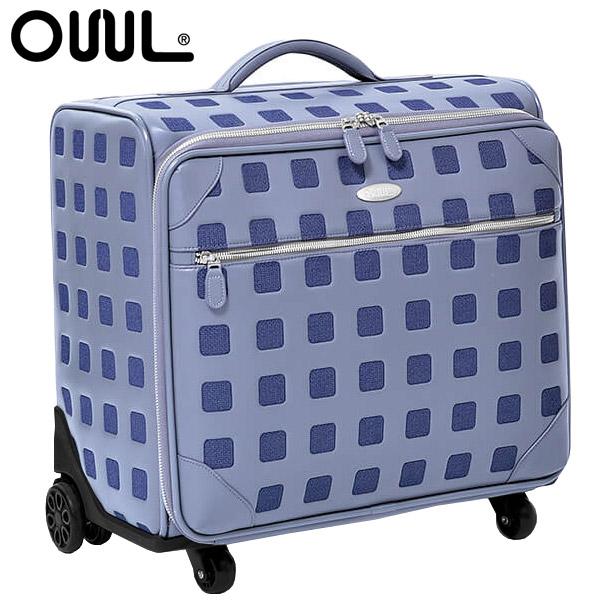 オウル ファッショナブル 贈答 プレゼント OWL あす楽対応 超激安特価 期間限定 スターリング ラゲッジ OUUL STERLING オンライン限定商品 LUGGAGE ローラー コレクション ROLLER