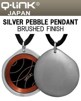 Q-Link(キューリンク) Silver Pebble(ペブル) ペンダント シルバー ブラッシュ 日本正規品