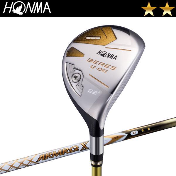【あす楽対応】 ホンマ ゴルフ ベレス U-06 ユーティリティ 2Sグレード ARMRQ X 47 シャフト BERES 2018モデル