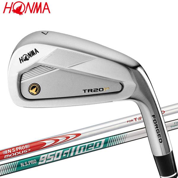 ホンマ ゴルフ T WORLD TR20-P アイアン 6本セット スチールシャフト 日本仕様 開店祝 入学祝 夏祭り