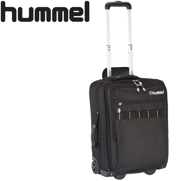 ヒュンメル トラベルトロリー HFB1018-90 キャスターバッグ