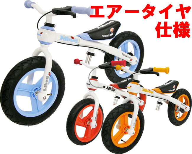 JD BUG(ジェイディバグ) TRAINING BIKE(トレーニングバイク) TC-09A (Air タイヤ)