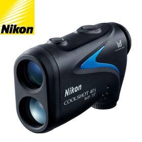 【最大ポイント42倍!:7月21日(土)1:59まで】【あす楽対応】 Nikon ニコン レーザー COOL SHOT 40i クールショット 携帯型レーザー距離計